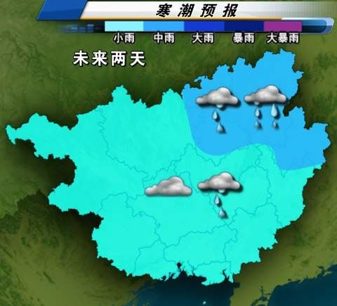 时广西天气预报示意图
