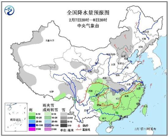 7日18时中央气象台发布的全国降水量预报图,与降温幅度同样,广西绝大部分地区降水量也较大。