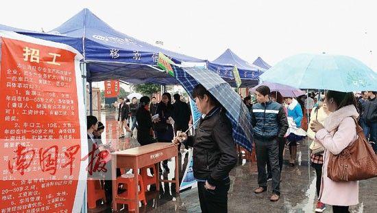 虽然天降大雨,招聘会仍吸引了大批求职者。