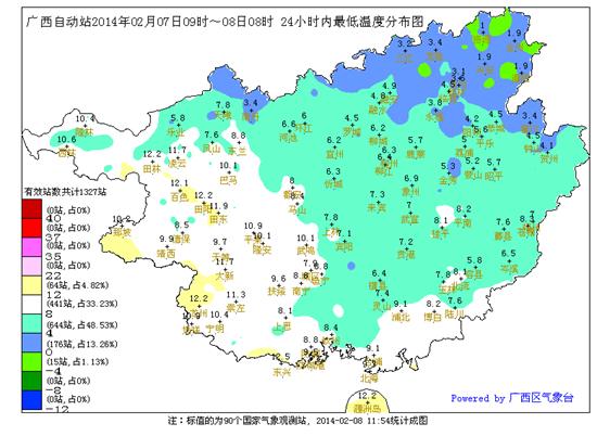 广西2月7日09时-8日08时最低温度分布图。图片来源:广西气象台