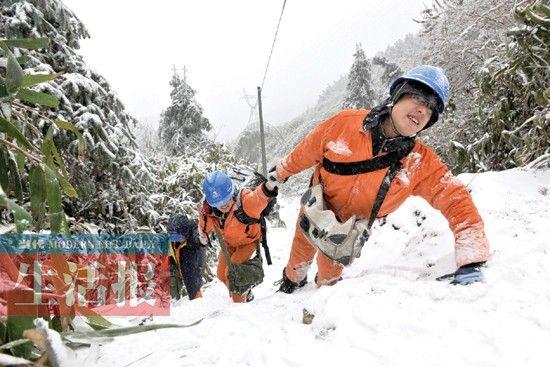 图为广西电网供电人员爬冰卧雪巡查供电线路(肖劲辉 摄)