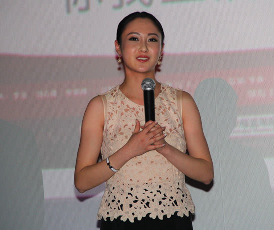 《谁说我们不会爱》南宁引热议 演员王妍