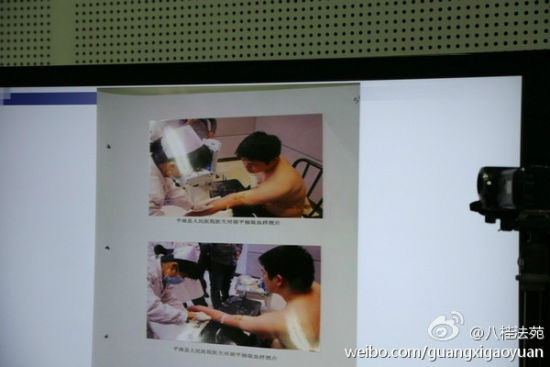 图为庭审质证现场。 图片来源:广西壮族自治区高级人民法院官方微博