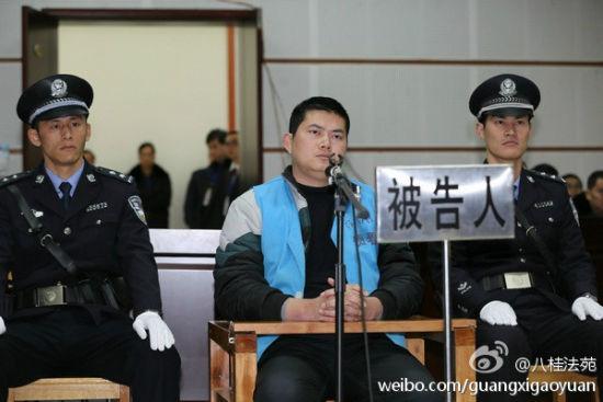 被告人胡平做最后的陈述。 图片来源:广西壮族自治区高级人民法院官方微博