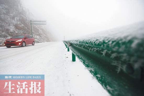 被冰封的道路