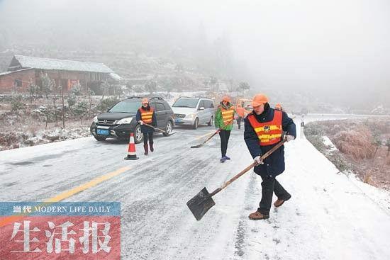 养路工人在路上撒盐融冰