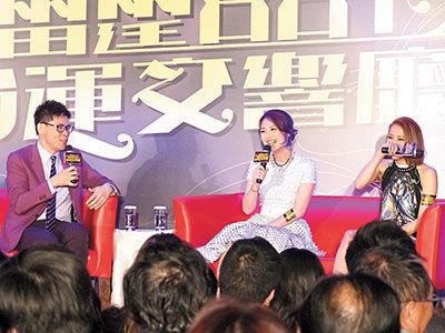 杨千嬅与陈志云的搞笑对答,把吴雨霏逗乐。