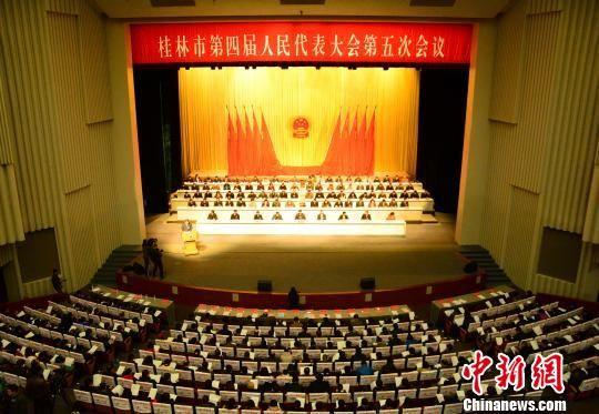 2月17日,广西桂林市第四届人民代表大会第五次会议开幕。 李果 摄