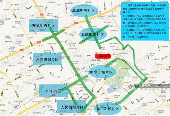 绕行方案示意图二。图片来源:广西新闻网