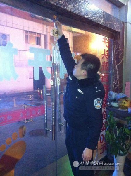 民警正在拆除门上的风铃。 桂林晚报通讯员 付明泉 摄