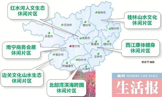 6大休闲片区可供游客选择。