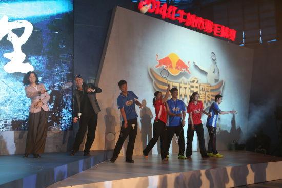 图为在北京举行的2014红牛城市羽毛球赛启动仪式。
