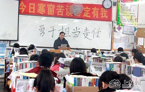 图片来源:上林网