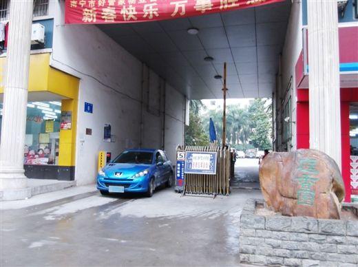 外来车辆可随意进出,小区门禁系统形同虚设。