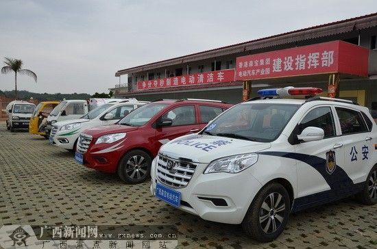 生产基地内的样车展示。广西新闻网记者 罗莎 摄