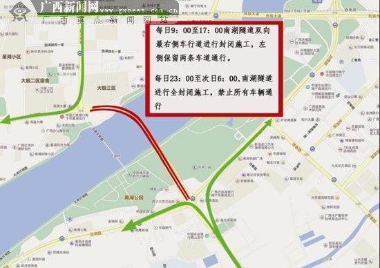 南湖隧道具体交通限制示意图。李南 制图