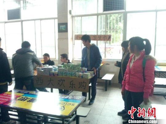 3月8日,广西大学一群男生在学校食堂内摆摊推销卫生巾,呼吁男生关爱女同胞。 欧永坚 摄