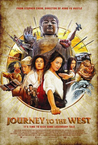 《西游降魔篇》美国版海报,和国内的版本有些不同