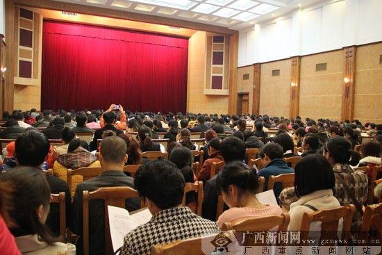 图为活动现场。广西新闻网实习生 任健 摄