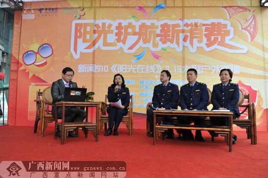 自治区工商局负责人张虹与现场市民交流。广西新闻网记者 韩倩 摄