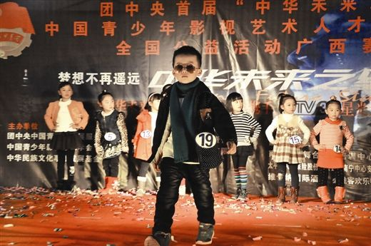 在南宁举办的少儿影视人才选拔活动中小选手T台走秀