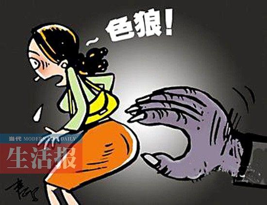 网上交友小心色狼(资料图片)