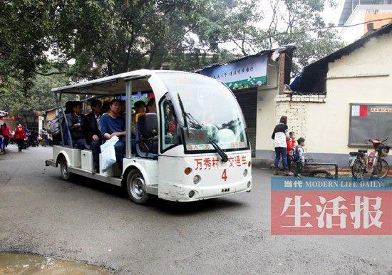图为万秀村里的交通车。