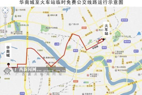 华南城至火车站临时免费公交线路运行示意图