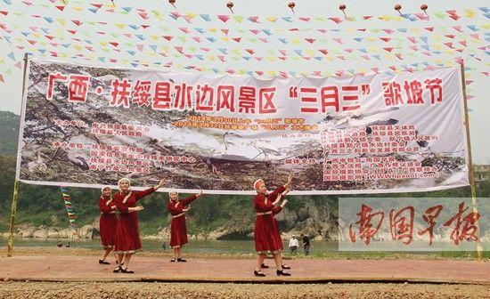 图为30日举办的活动场景。南国早报记者 韦宏宁 摄