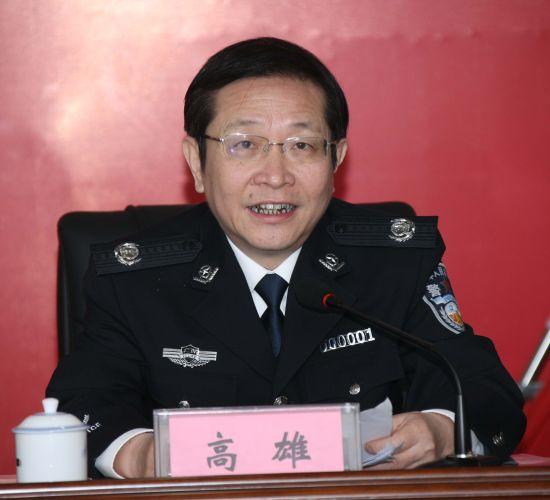 广西壮族自治区副主席、公安厅厅长高雄出席会议并讲话。