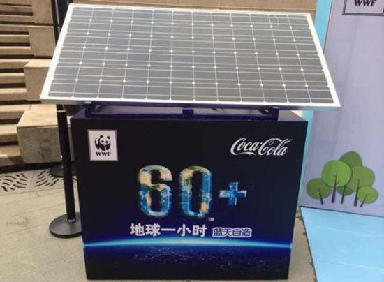 太阳能电池板。