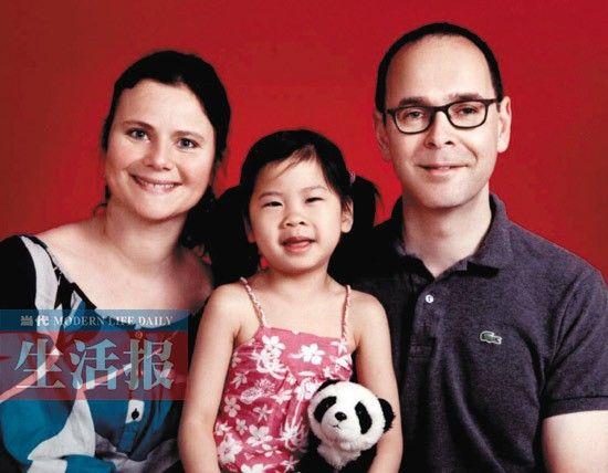 林霜和养父母(2012年)