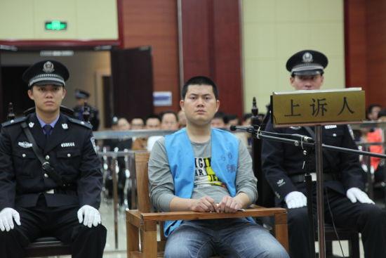 平南民警胡平故意杀人案二审庭审现场。