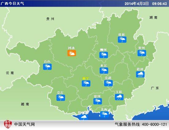"""4月3日是广西壮族自治区""""三月三""""假期第二天,广西多地仍无法彻底摆脱雨水的""""纠缠""""。"""