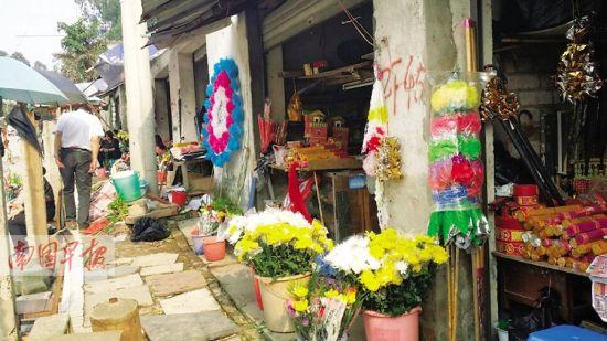 南宁市殡仪馆门口的祭品店摆放了不少鲜花。