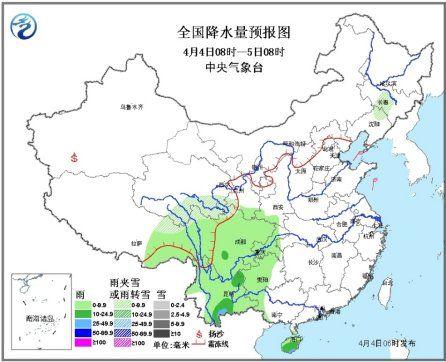 4月4日至4月5日全国降水量预报图