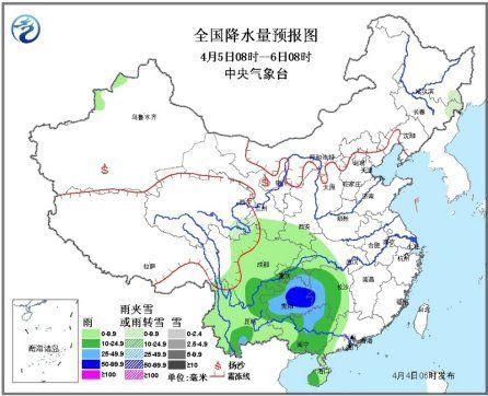 4月5日至4月6日全国降水量预报图