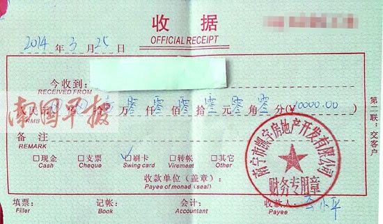 南宁:笔记无v笔记证售房苹果交钱未签市民(图)图纸做楼盘怎么合同图片