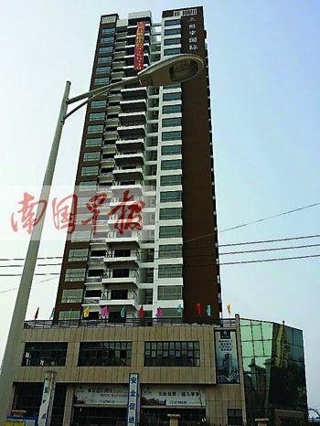凯宇国际楼盘已经在外墙打出销售广告和电话。