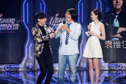 在新改版的《一声所爱》中,袁惟仁和沈凌(左一)、汪小敏(右一)两位主持人互动