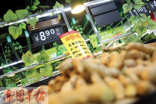 南宁一超市平价蔬菜区,生姜售价为8.9元500克。