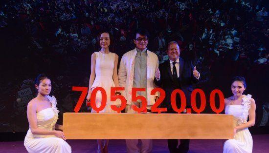成龙庆60大寿募善款7000万