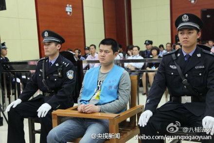 广西警察枪杀孕妇案二审宣判:被告人胡平被判死刑