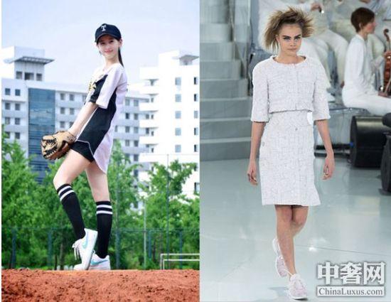 时髦的运动女孩:2014春夏高级定制女装