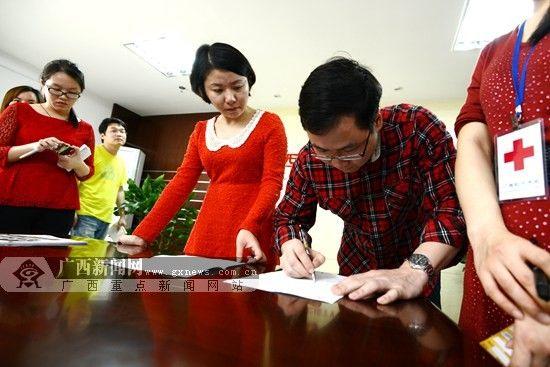 刘先生和陈女士夫妇在填写《中国人体器官捐献志愿登记表》。 广西新闻网记者 胡雁 摄