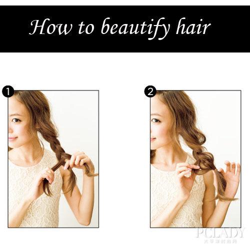 发型style3