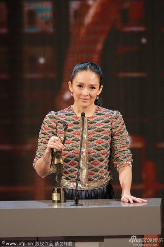 章子怡凭《一代宗师》获最佳女主角