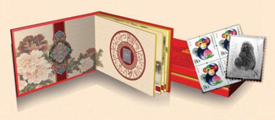 """广西邮政""""吉祥生辰""""生日邮币珍藏册"""