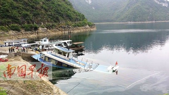"""""""龙生号""""的船尾部分已经沉入大龙湖。 记者 周如雨摄"""