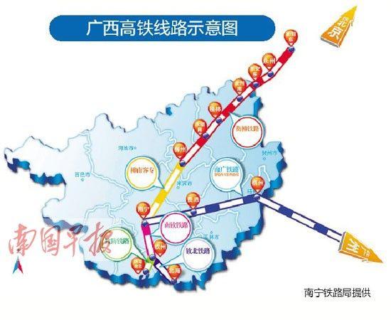 广西高铁线路示意图